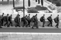 Spændinger i Israel